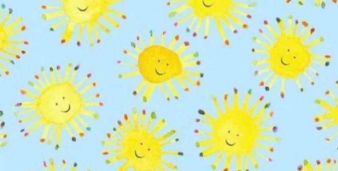 Sunshine Bar Cover