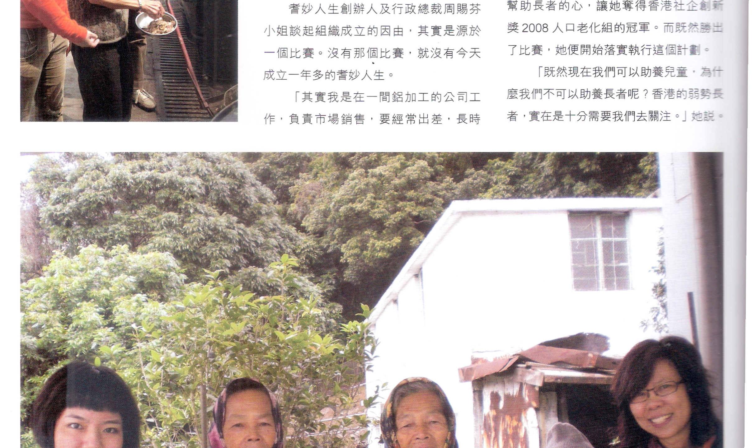 Happy Man 2011_Page_2