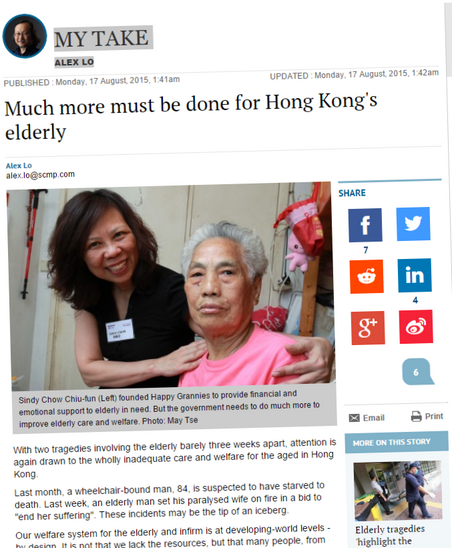 [SCMP] Much more must be done for Hong Kong's elderly
