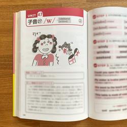 先生のための英語発音本
