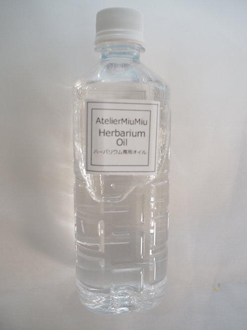 ハーバリウムオイル   400ml