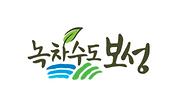 녹차수도보성.png