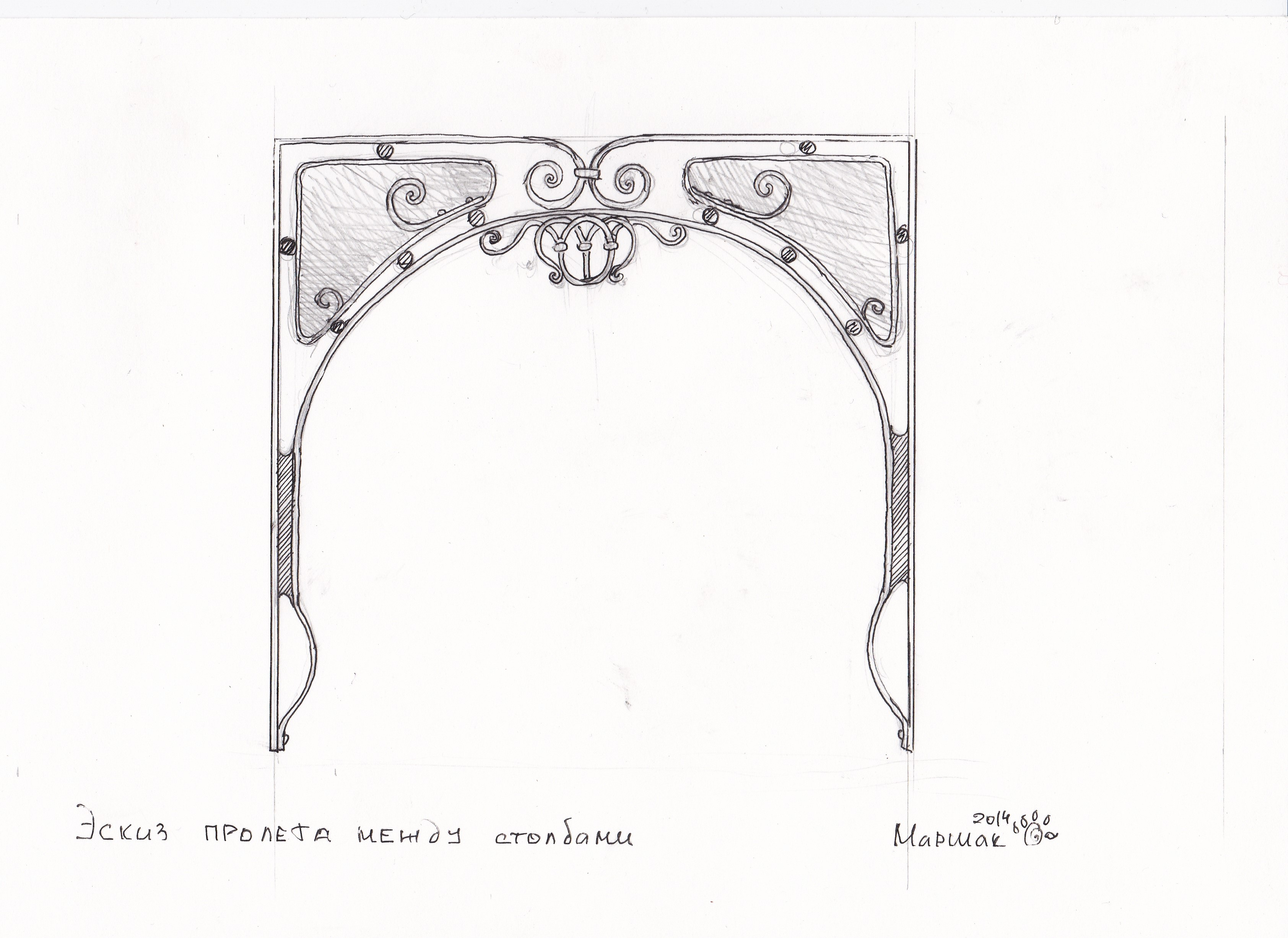 арка между столбами кованая.jpg