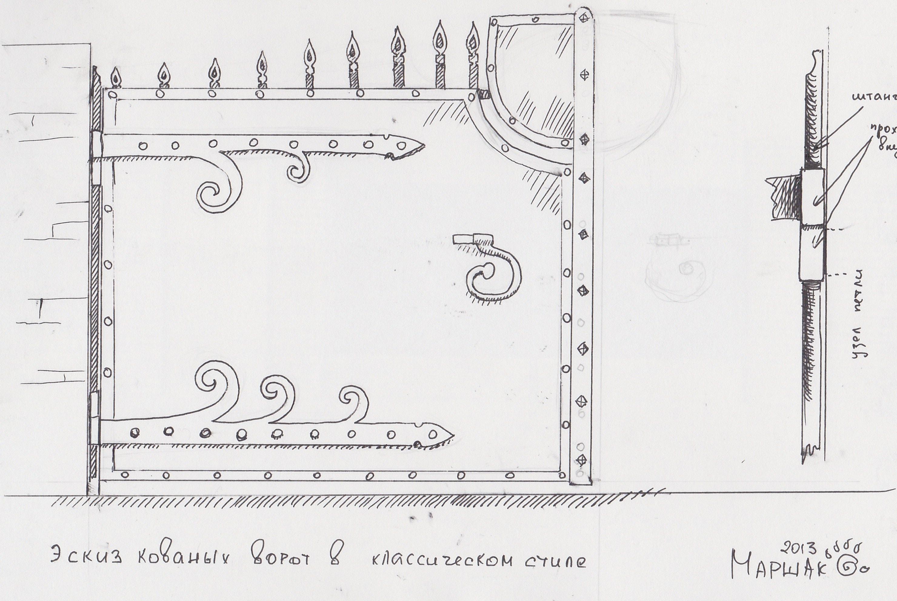 эскиз кованые ворота.jpg