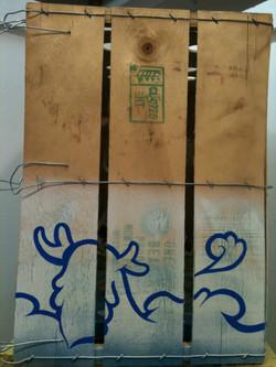 Meditation Marker - box