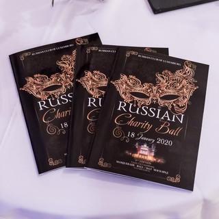 russian_charity_ball_2020-2.jpg