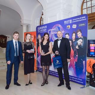 russian_charity_ball_2020-21.jpg