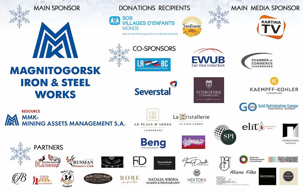 sponsors_2020.png
