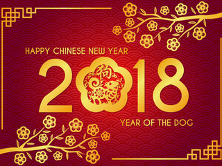 Happy Chinese New Year 2018!