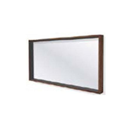 Walnut & Steel Wall Mirror
