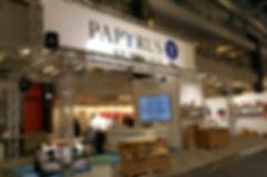 Papyrus Scanpack.jpg