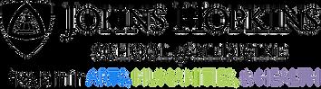 AHH logo 02 july 2020.png