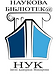 Logo_lib_nuos.PNG