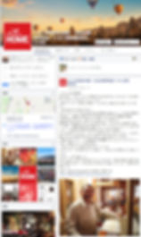 在日トルコ大使館 公式フェイスブックで紹介