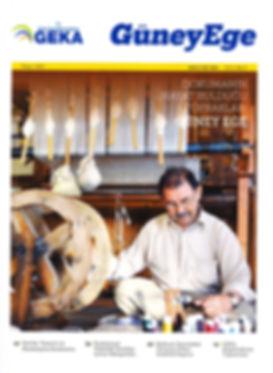GEKAマガジン雑誌の表紙を飾るヤシャール氏