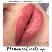 ._✨Перманентный макияж губ - это процеду