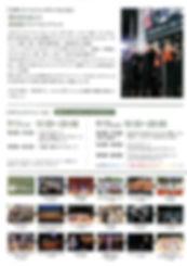 九州ゴスペルフェスティバル20190914パンフ.jpg