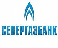 Лого СЕВЕРГАЗБАНК 2.jpg