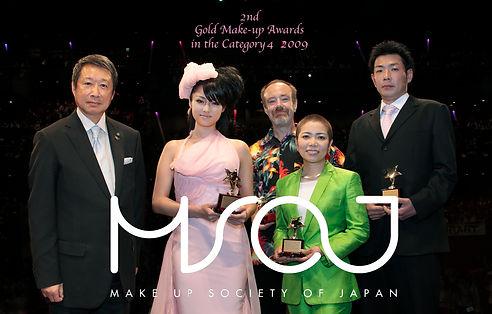 RBL In Tokyo, Japan Tony Tanaka Contest