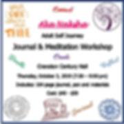 Cranston_adult_workshop_journal_Oct2019.