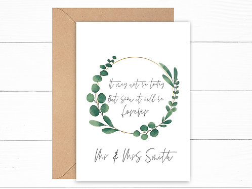 Personalised It May Not Be Today Card