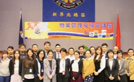 Introducing D-Fence in the New Territories North Crime Prevention Seminar
