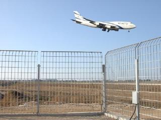 Israel - Ben Gurion International Airport