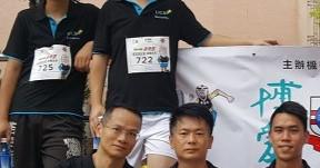 UCS participated in Pok Oi Charity Run