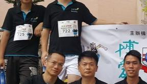 UCS圑隊參加博愛慈善跑