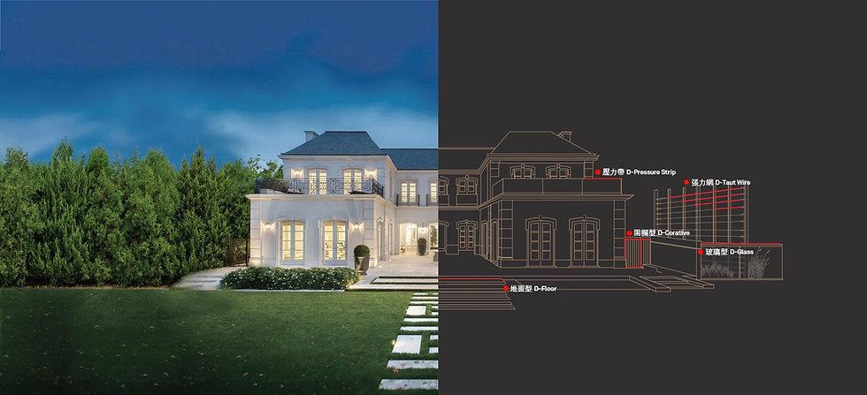 D-Fence Blends in Home Design.jpg