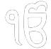 ik-onkar-2-black-and-white.png