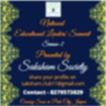 Saksham Educational Leaders' Summit