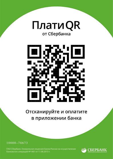 DigitalQR-1.jpg