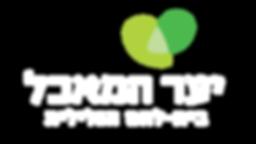 Logo_White_Final.png