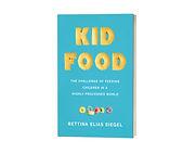 Kid Food 3D Book_2.jpg