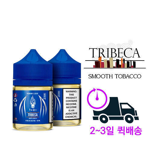 ★퀵배송★ 트리베카 60ml 사이즈 업! (담배맛 베스트)