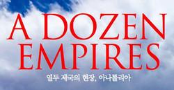 Korean Air, March 2015