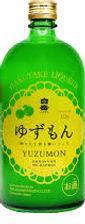 10248 Yuzumon.jpg