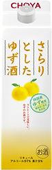 6847 Sarari Yuzu Liquor, Choya.jpg