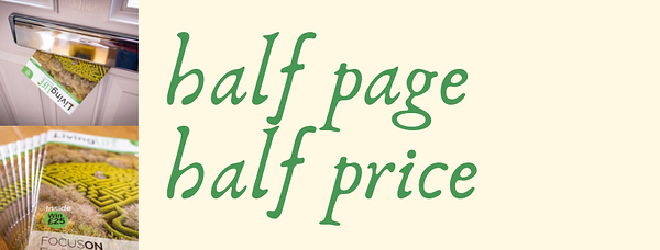 half page half price (2).png
