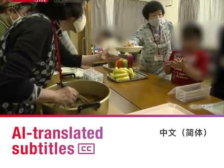 NHKの取材
