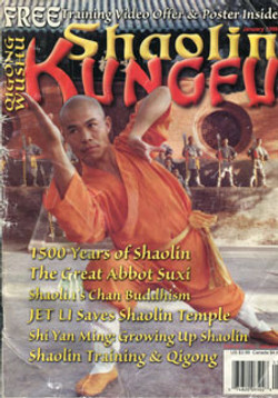 The Unification of Shaolin
