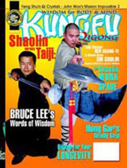 The Essence of Shaolin