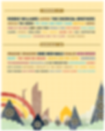 lineup-coronacapital18-movil.png