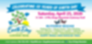 Earth-Day-web-banner-2020-REVISED.png