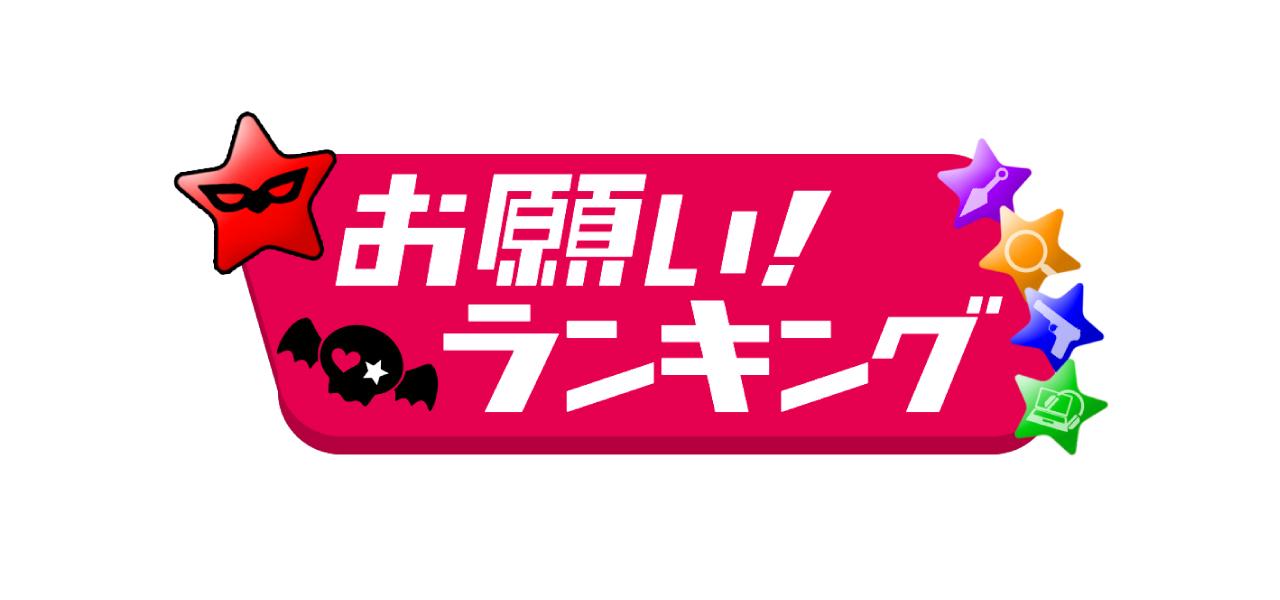 刀エクササイズが日本のエクササイズの代表としてお願いランキングで紹介!!