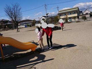 公園遊び🏞🏃(六供)