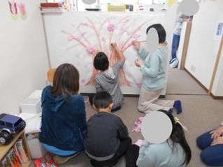 桜が咲きました🌸(六供)