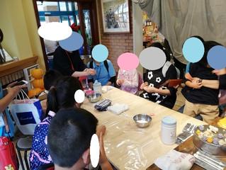 マジパン作り体験🥐(六供)