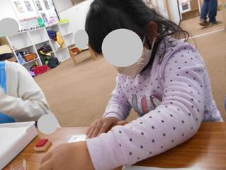 年賀状製作📫(朝日)